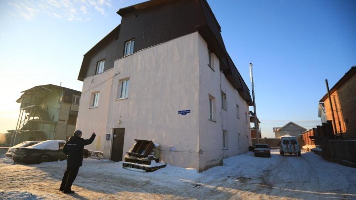 В суд направлено дело мошенников, распродавших квартиры в доме на Кандагарской