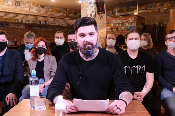 Видеообращение записали в клубе «Колесо», который тоже финансово пострадал от коронавирусных ограничений