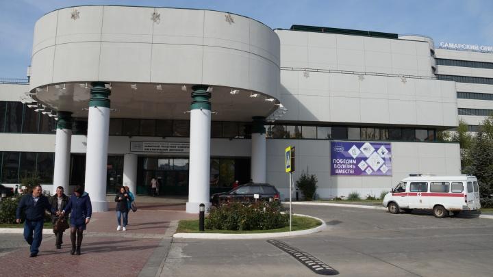 У самарского онкоцентра открыли парковку для инвалидов