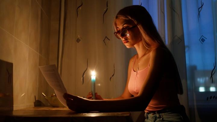 В двух районах Волгограда массово отключат электричество: полный список адресов