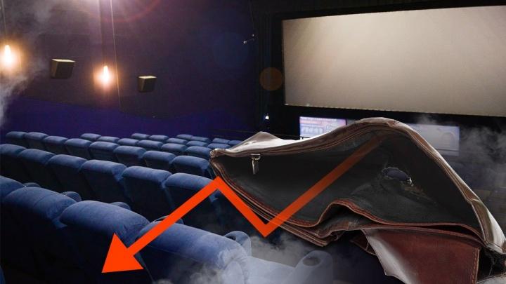 Речь о миллионах: руководители уральских кинотеатров раскрыли свои потери из-за COVID-19