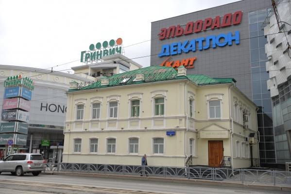 Здание возвели еще в 1917 году