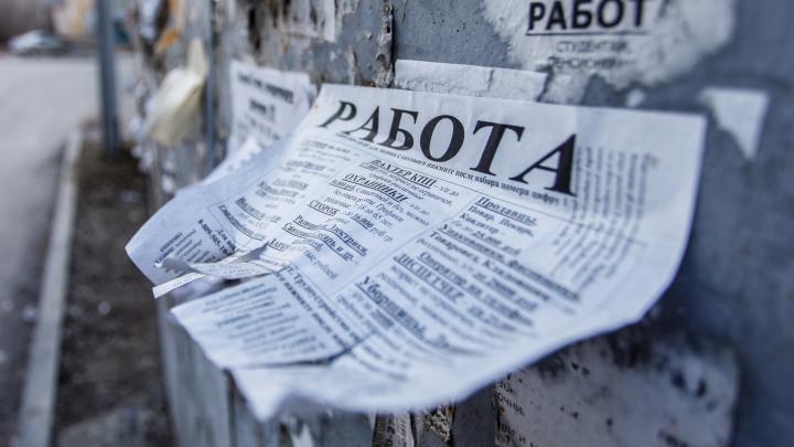 Росстат: в Волгограде и области более 100 тысяч безработных