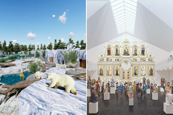 Проекты зоопарка и галереи не очень логичные. Так считает Николай Бухвалов