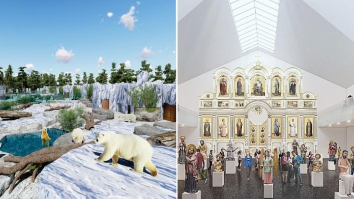 Много и дорого. Бывший глава правительства Прикамья раскритиковал строительство зоопарка и галереи