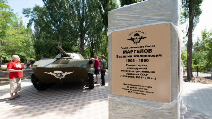 В Волгограде из-за коронавируса отменили открытие аллеи ВДВ в парке Гагарина