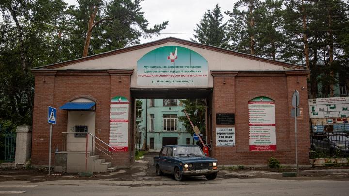 """«Просили """"закрыть рот по-хорошему""""»: сотрудники инфекционного госпиталя в Новосибирске 3 месяца не могут добиться выплат"""