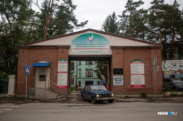 Один из корпусов больницы № 25, которая стала инфекционным госпиталем весной 2020 года