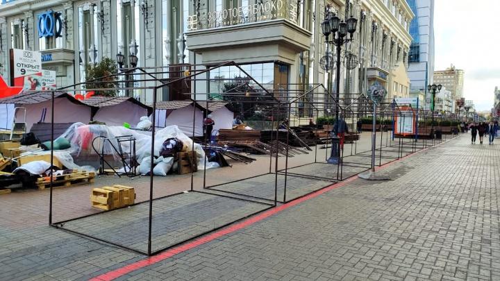 Уже монтируют палатки: в центре Екатеринбурга пройдет ярмарка