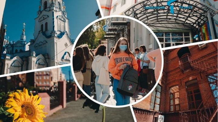 Старейшие вузы, молодые студентки и тюменская Лубянка: гуляем по университетскому кварталу