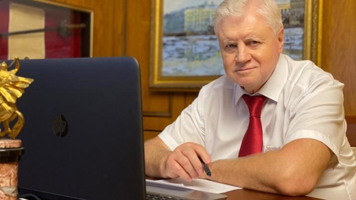 «Лучше помолчи»: депутат Госдумы раскритиковал министра из Башкирии