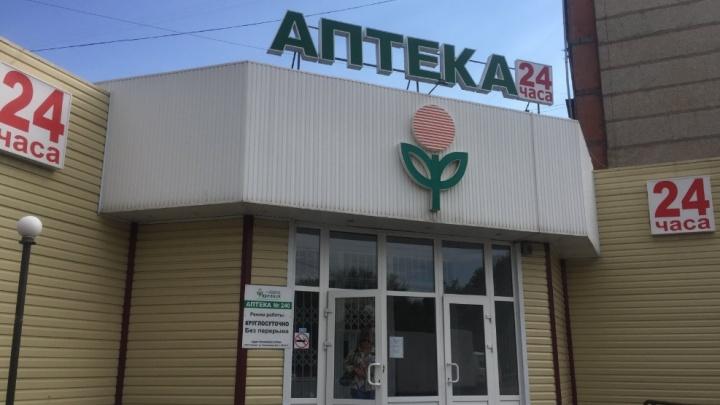 Тюменцы разбирают лекарство от коронавируса за 12 тысяч рублей