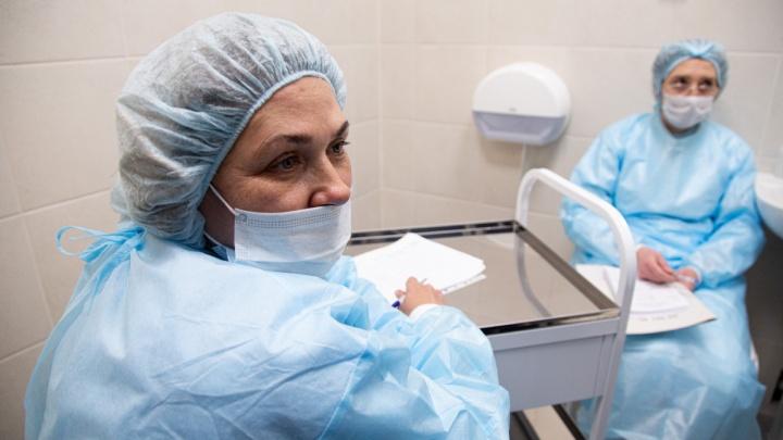 Зафиксировали еще 121 новый случай коронавируса в Ростовской области