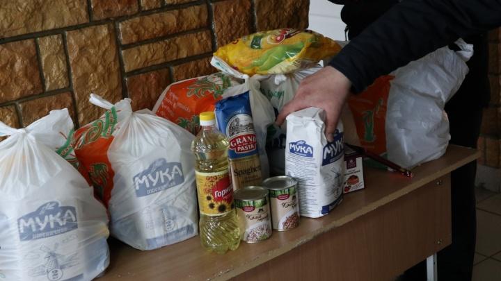 Власти Кургана рассказали о том, как получить продуктовый набор для школьника