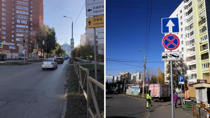 В Самаре улицу XXII Партсъезда сделали односторонней