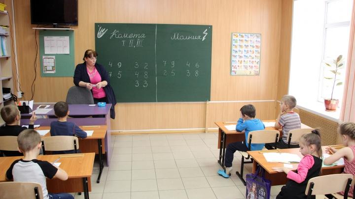 В Омске родители пожаловались на то, что 23 января сделали учебным днем