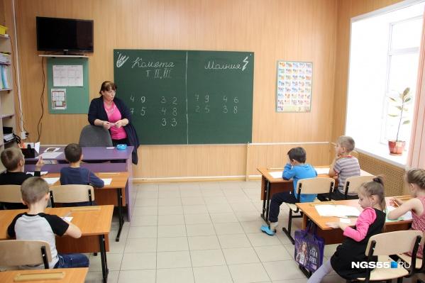 В школах ОРВИ болеют 5% педагогов и 2% учеников