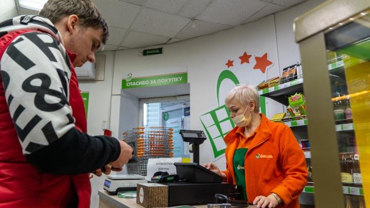 Омские магазины недосчитались восьми миллиардов рублей из-за самоизоляции