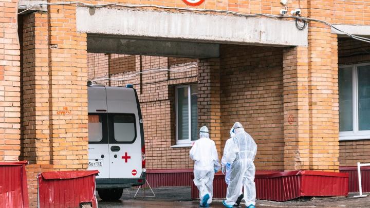 В Самаре COVID заразились три медика больницы Середавина