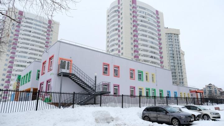 Из-за «алкогольной» песни в пермском детском саду начали служебное расследование
