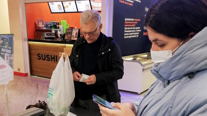 В Ростовской области на карантине по коронавирусу находится 41 человек