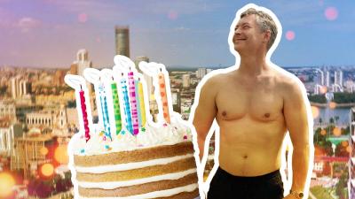 «Я в это втянул огромное количество народа»: в день рождения Ройзман рассказал, почему позирует с голым торсом