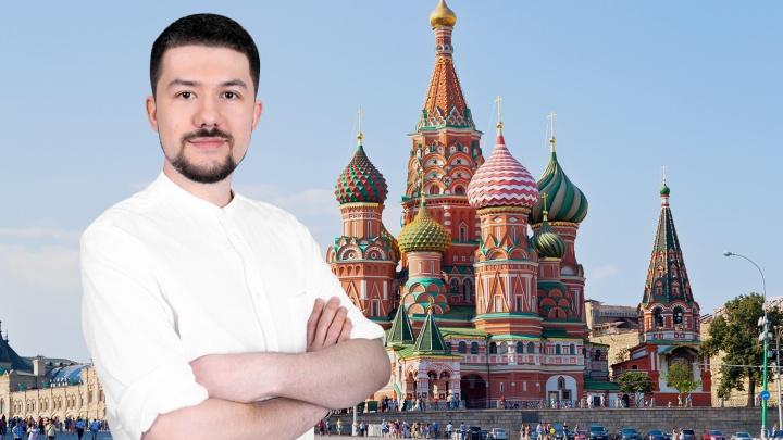 Прямой эфир 63.RU: гуляем с самарским журналистом по Красной площади