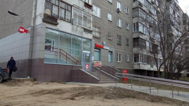 «Не будет попадать солнечный свет»: соседи выступили против 12-этажки вместо частных домов на Эльмаше