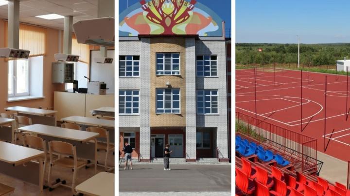 В Богородске построили школу, претендующую на звание одной из лучших в стране