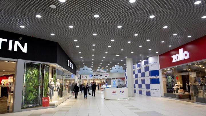 В Ярославле закрываются торговые центры