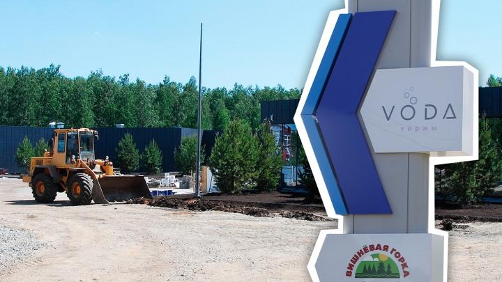 В Челябинске построили первый термальный курорт. Рассказываем, у кого под боком будет аквацентр