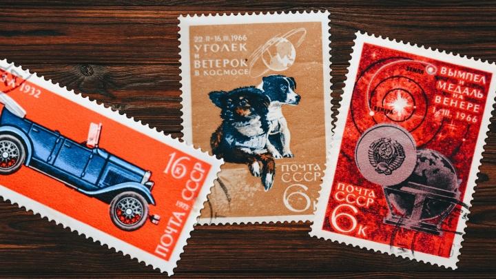 Уголёк и Ветерок в космосе, Монгол Шуудан и Куба: а вы помните эти почтовые марки времен СССР?