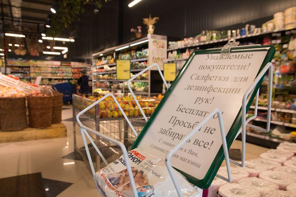 В самарской продуктовой сети «Миндаль» просят не жадничать