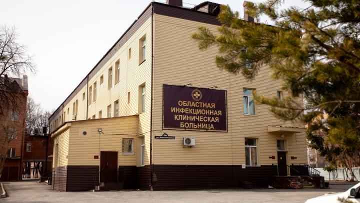 В Тюменской области COVID-19 заболели еще 45 человек