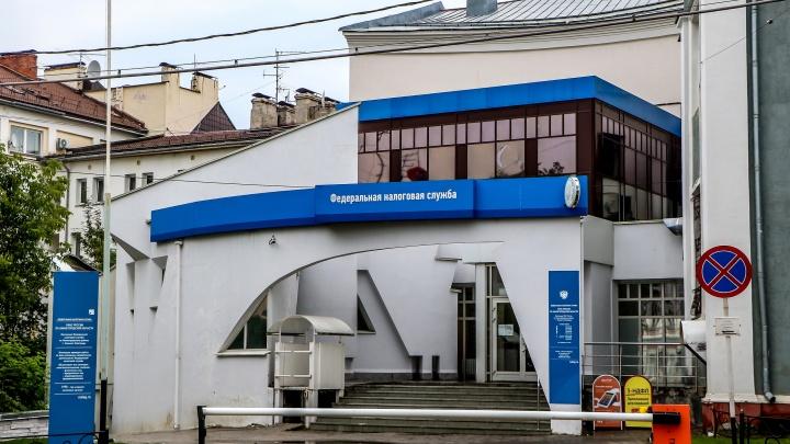 ФНС закрывает отделения в семи районах Нижегородской области