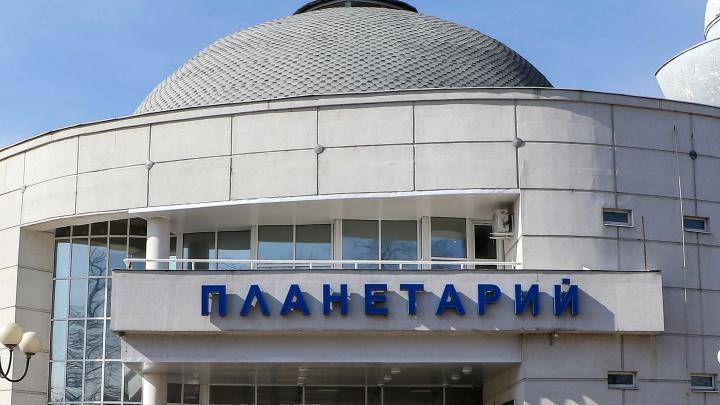 Нижегородский планетарий открыл свои двери для посетителей