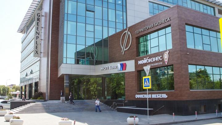 В Агентство инвестиционного развития Челябинской области пришли силовики