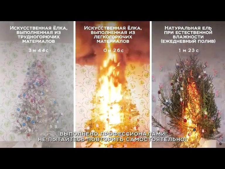 Скриншот видео ГУ МЧС поКрасноярскому краю