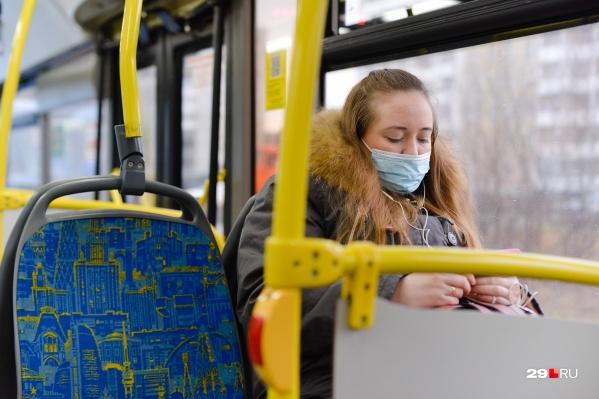 """Количество заразившихся коронавирусом в Поморье с начала пандемии — <nobr class=""""_"""">25 942</nobr> человека"""