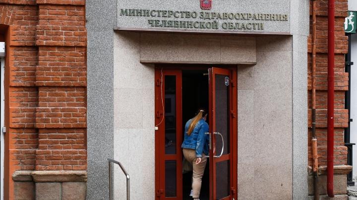 Минздрав Челябинской области найдёт замену своим внештатным специалистам из частных клиник
