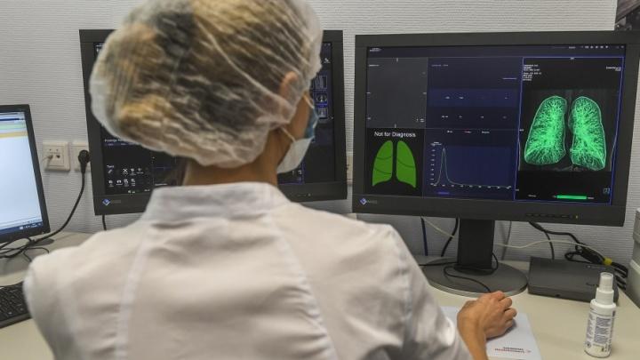«Сломался единственный аппарат КТ в Тобольске». Пациентов отправляют в Тюмень