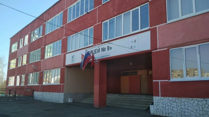 «Ситуация нормализовалась»: начальник департамента образования Перми — о конфликте в лицее № 9