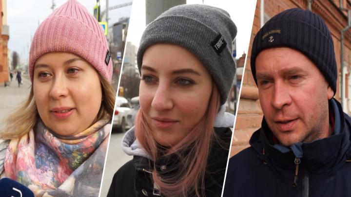«Собираюсь работать — есть-то надо»: екатеринбуржцы — о том, чем займутся во время вынужденных каникул