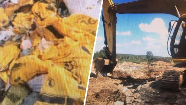 Вред экологии на миллионы, а штраф — сотни тысяч: в Свердловской области осудили организатора свалки