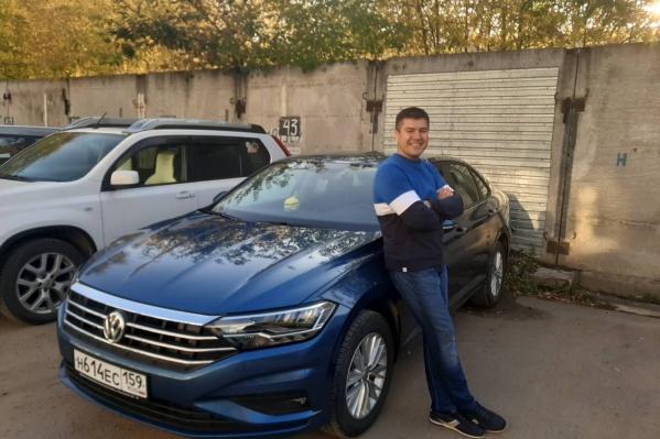 Александр ездит на Jetta уже месяц и пока полностью доволен машиной