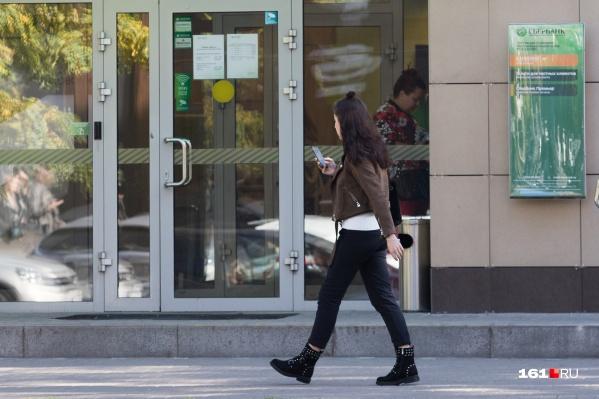 Банки идут навстречу клиентам, которые временно не справляются с кредитными нагрузками