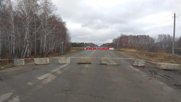 В Шадринске из-за коронавируса полностью перекрыли основные въезды в город