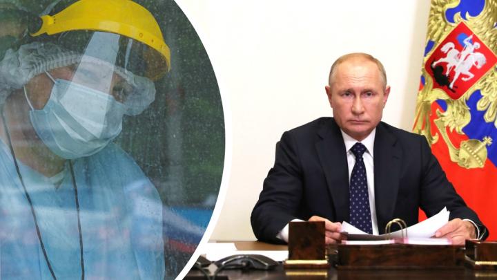 Путину пожаловались на невыплату страховок челябинским медикам, заболевшим COVID-19. Деньги сразу нашлись