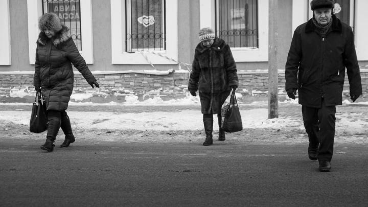 Тюменским пенсионерам повысили прожиточный минимум