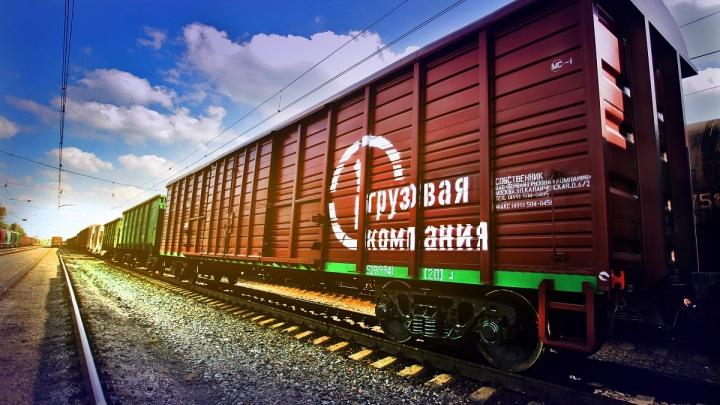 ПГК возобновила отправку грузов по принципу «одного окна» в Красноярском крае